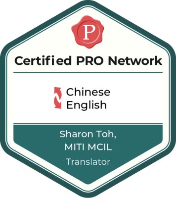 ProZ Certified PRO: Chinese to English, English to Chinese
